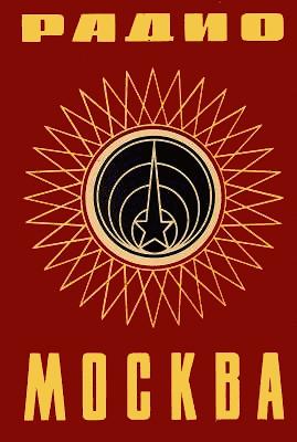 Radio Moscow Logo