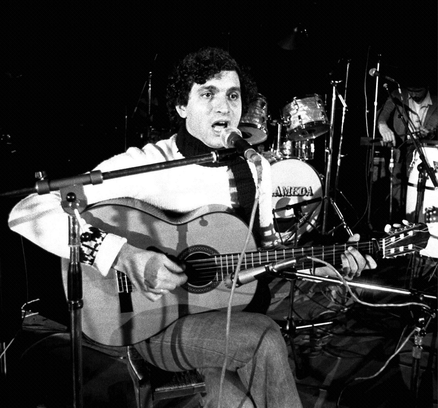 Carlos Cano, en sus inicios.