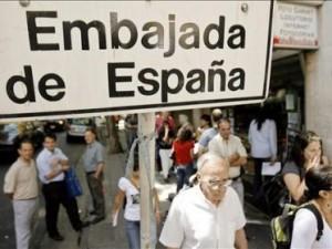Embajada de España en un país americano.
