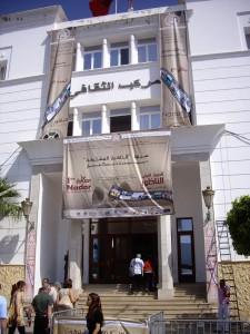 Centro cultural de Nador, sede del ciclo de cine.
