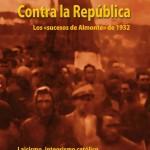 Libro sucesos Almonte.